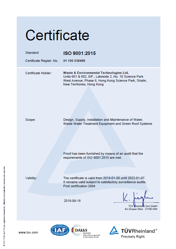 Upgraded to ISO 9001:2015